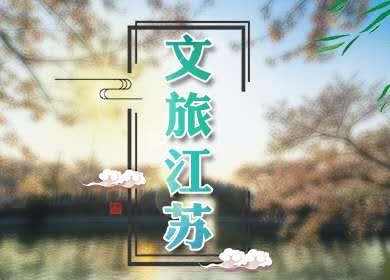 寰俊鍥剧墖_20190326183217.jpg