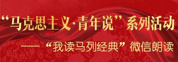 棣栭〉banner.jpg