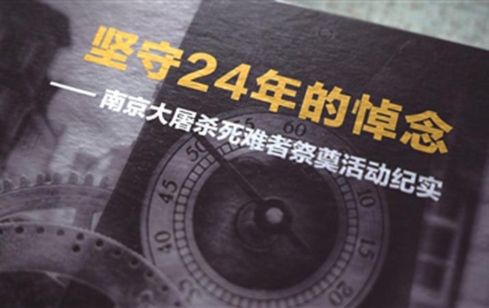 1d20e4a2-a55d-405a-a77f-8f2.jpg